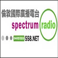 Chinese Spectrum