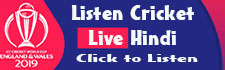 Listen Live cricket radio Hindi