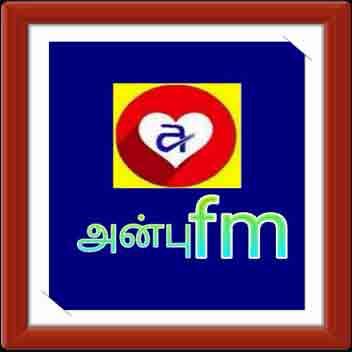ANBU FM