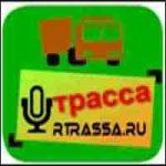 Radio Trassa