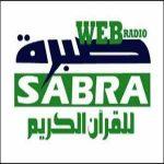 Radio Sabra FM - The Holy Quran