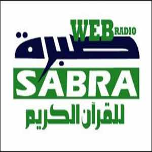 Radio Sabra FM - The Holy Quran