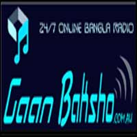 Gaan Baksho - 24/7 Bangla Radio