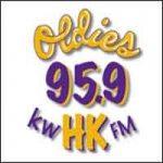 Oldies 95.9 FM