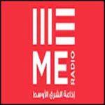 Middle East Radio - Montreal