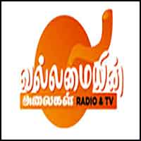 Waves of Power Tamil Radio