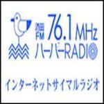 Harbor Radio