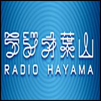 Radio Hayama