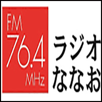 Radio Nanao