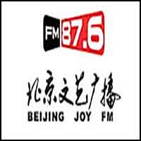 Beijing Art Radio