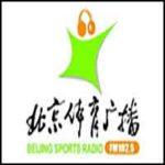 Beijing Sport Radio