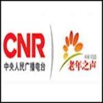 CNR Old