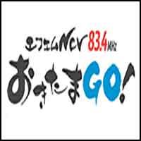FM NCV Okitama GO!