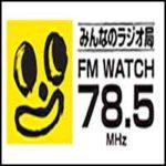 FM WATCH
