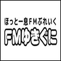 FM Yukiguni