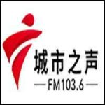 Guangdong Radio – Voice of the City