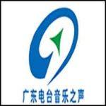 Guangdong Radio - Southern Living Radio