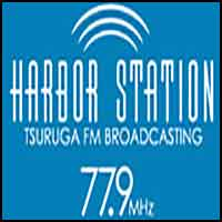 Harbor Station