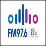 Henan Opera Radio