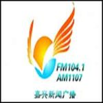 Jiaxing News Radio