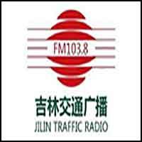 Jilin Traffic Radio