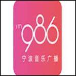 Ningbo Music Radio