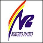 Ningbo News Radio