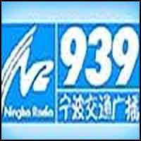 Ningbo Traffic Radio