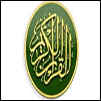 Quran Coran Station