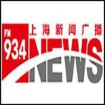 Shanghai News
