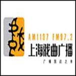 Shanghai Theatre Arts