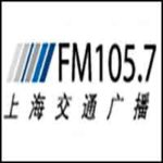 Shanghai Traffic Radio