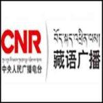 Tibet CNR