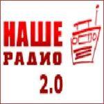 Наше Радио 2.0