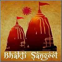 Bhakti Sangeet
