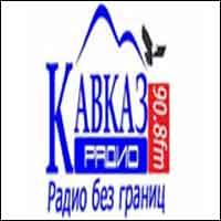 Радио Кавказ