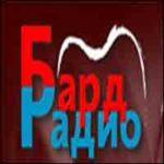 Bard Radio