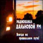 Дальнобой FM