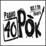 Радио 40
