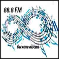 Радио Бесконечность