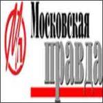 Радио Московская правда
