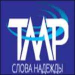 ТМР - Трансмировое Радио