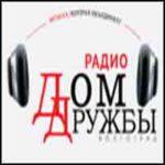 Радио Дом Дружбы