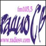 Радио СВ